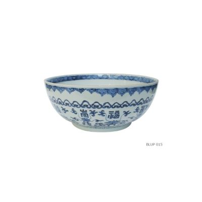 BLUE & WHITE PORCELAIN BOWL IMPERIAL CHANCE